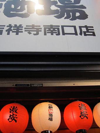 Japan Geisha12.jpg