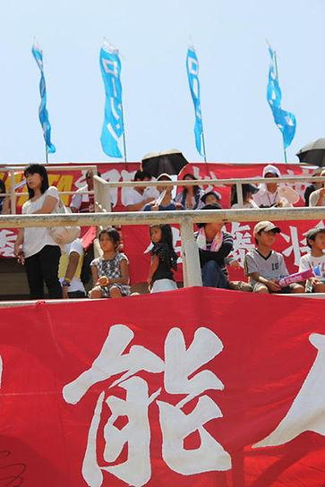 Japan Okinawa6.jpg
