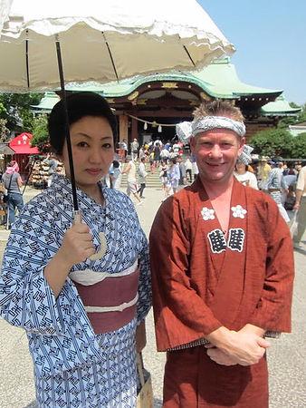 Japan Geisha11.jpg
