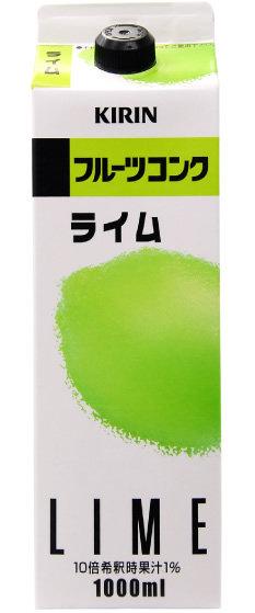 KIRIN Lime 麒麟 青檸 1000ml