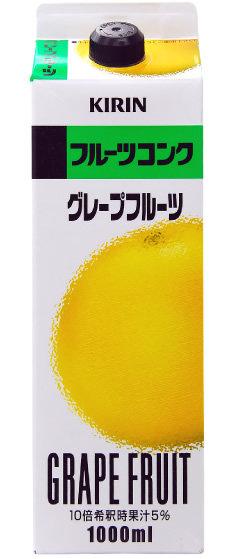 KIRIN Grapefruit  麒麟 柚子 1000ml