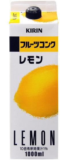 KIRIN Lemon 麒麟 檸檬 1000ml
