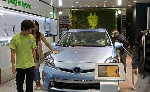 tommy-perez-Toyota-prius10_o.jpg