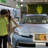 Toyota Prius Experience