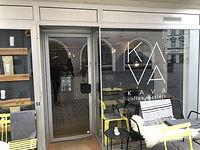 kava-cafe-rosenheim.jpeg