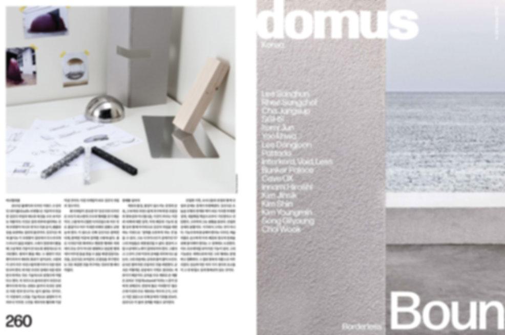 Domus Korea 04-2.jpg