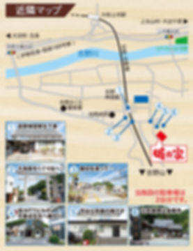 時乃家_Website_Map.jpg