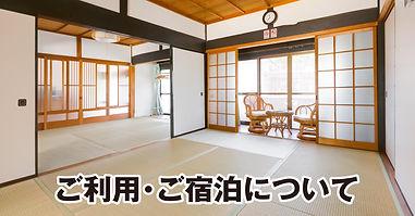 時乃家_Website_bottan04.jpg