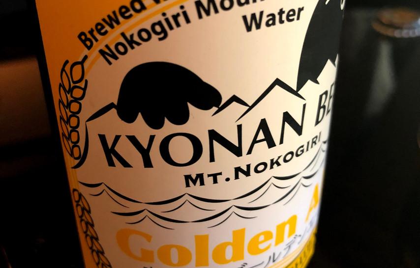 Kyonan Beer