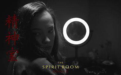 The Spirit Room - Miya.jpg