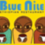 the blue Nile 3.jpg