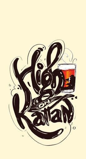 High on Kattan