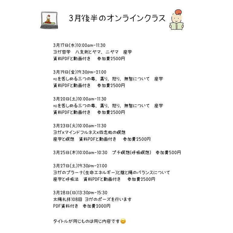 IMG_2561 2.JPG