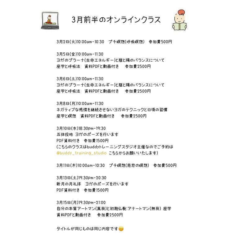 IMG_2560 2.JPG