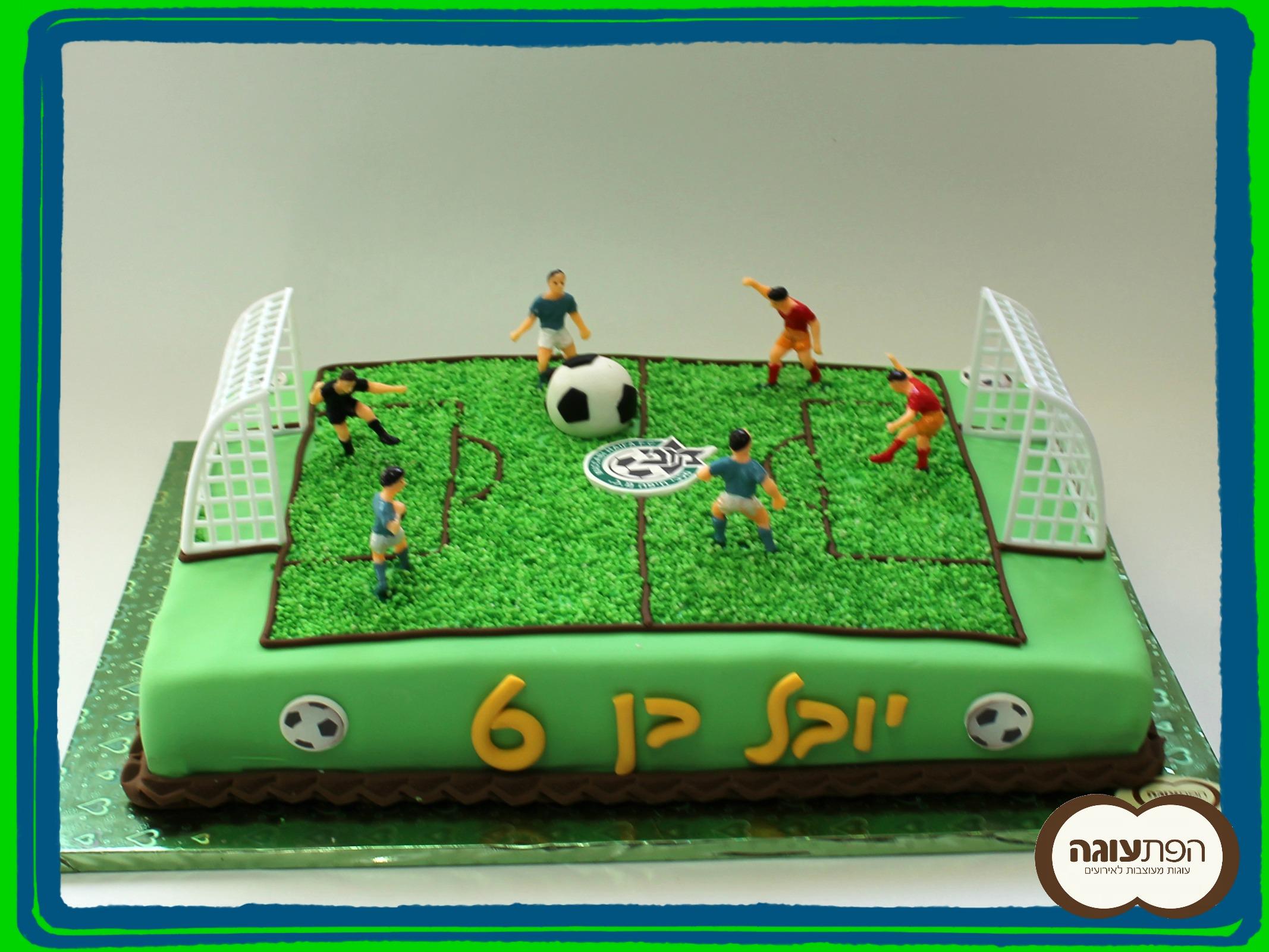 עוגת מגרש כדורגל  מכבי חיפה