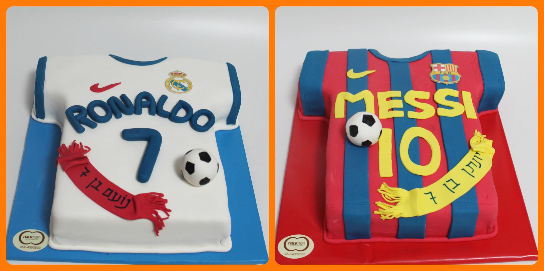 עוגת חולצת שחקני כדורגל מסי ורונאלדו
