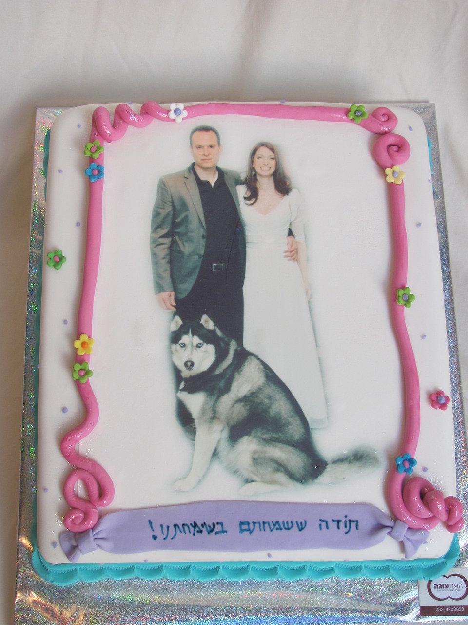 עוגה לזוג שהתחתן