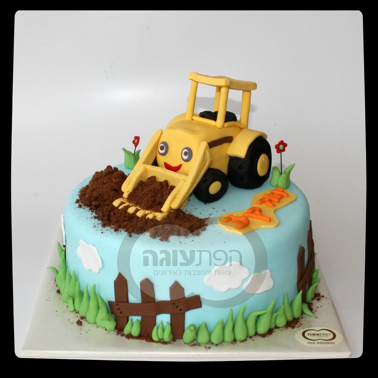 עוגת טרקטור דחפור