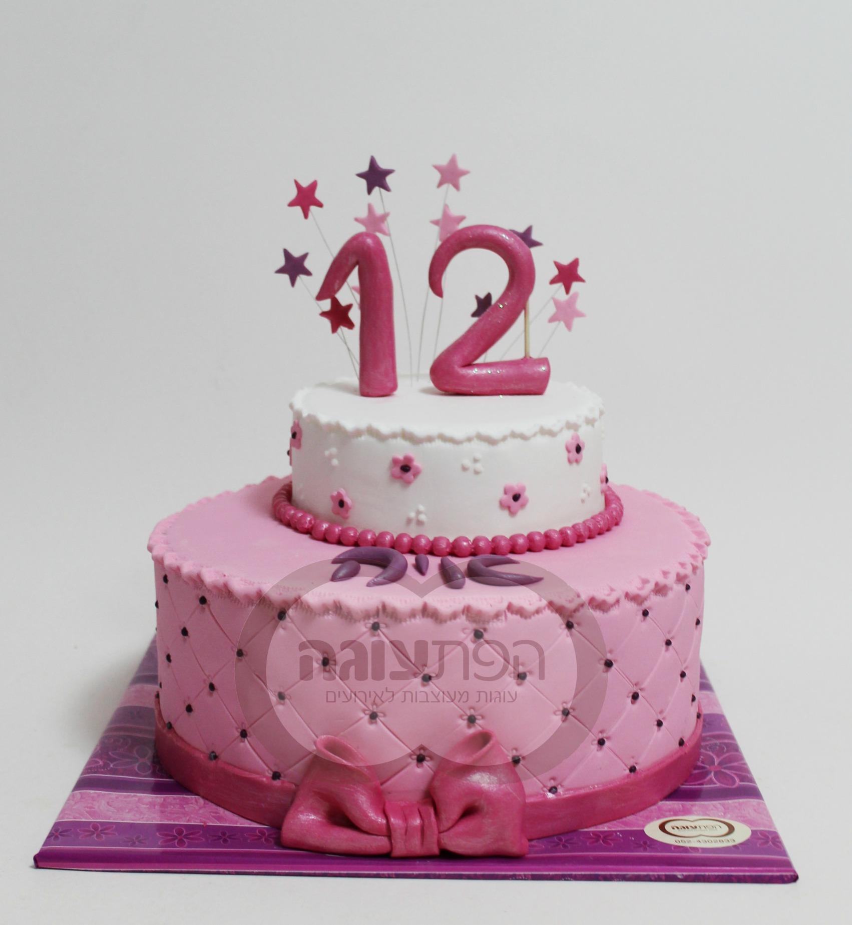 עוגת בת מצווש פשוטה קומה 1