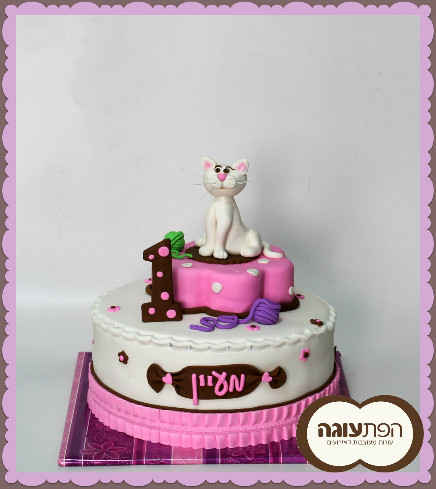 עוגת חתלתולה
