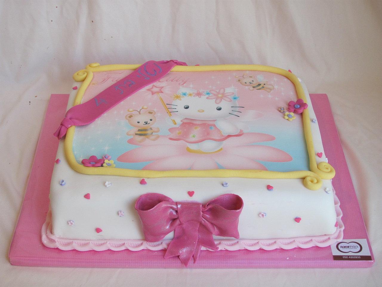 עוגה על דף אכיל הלו קיטי