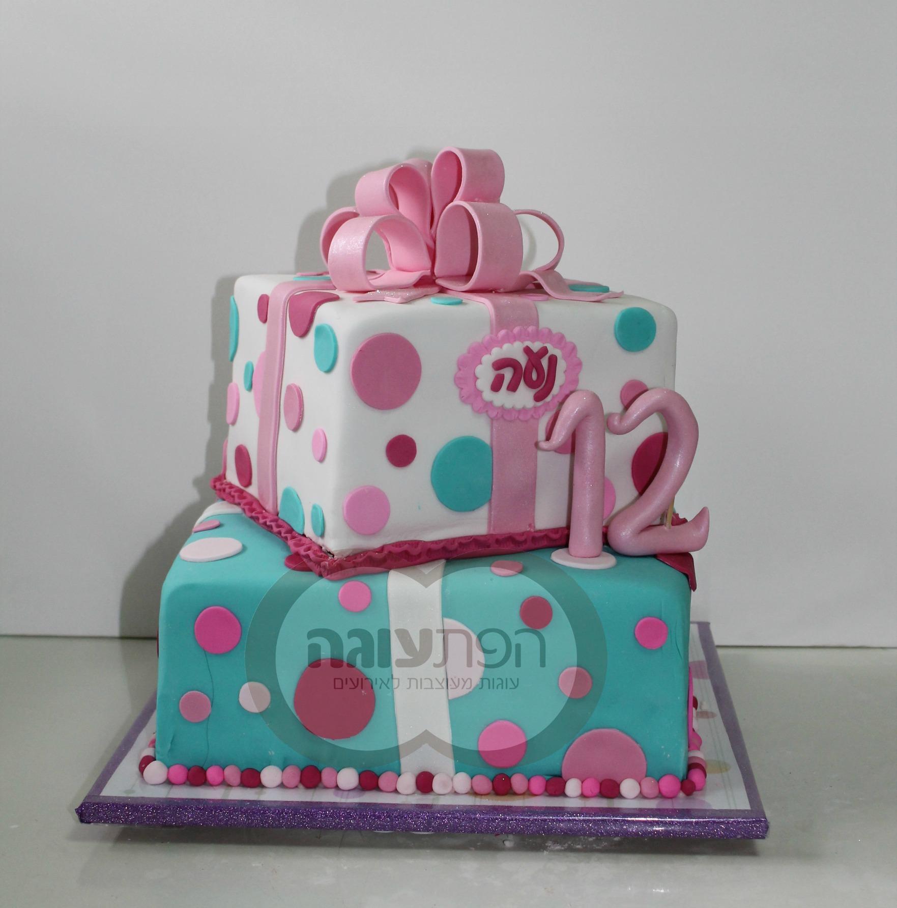 עוגת בת מצווש לנועה