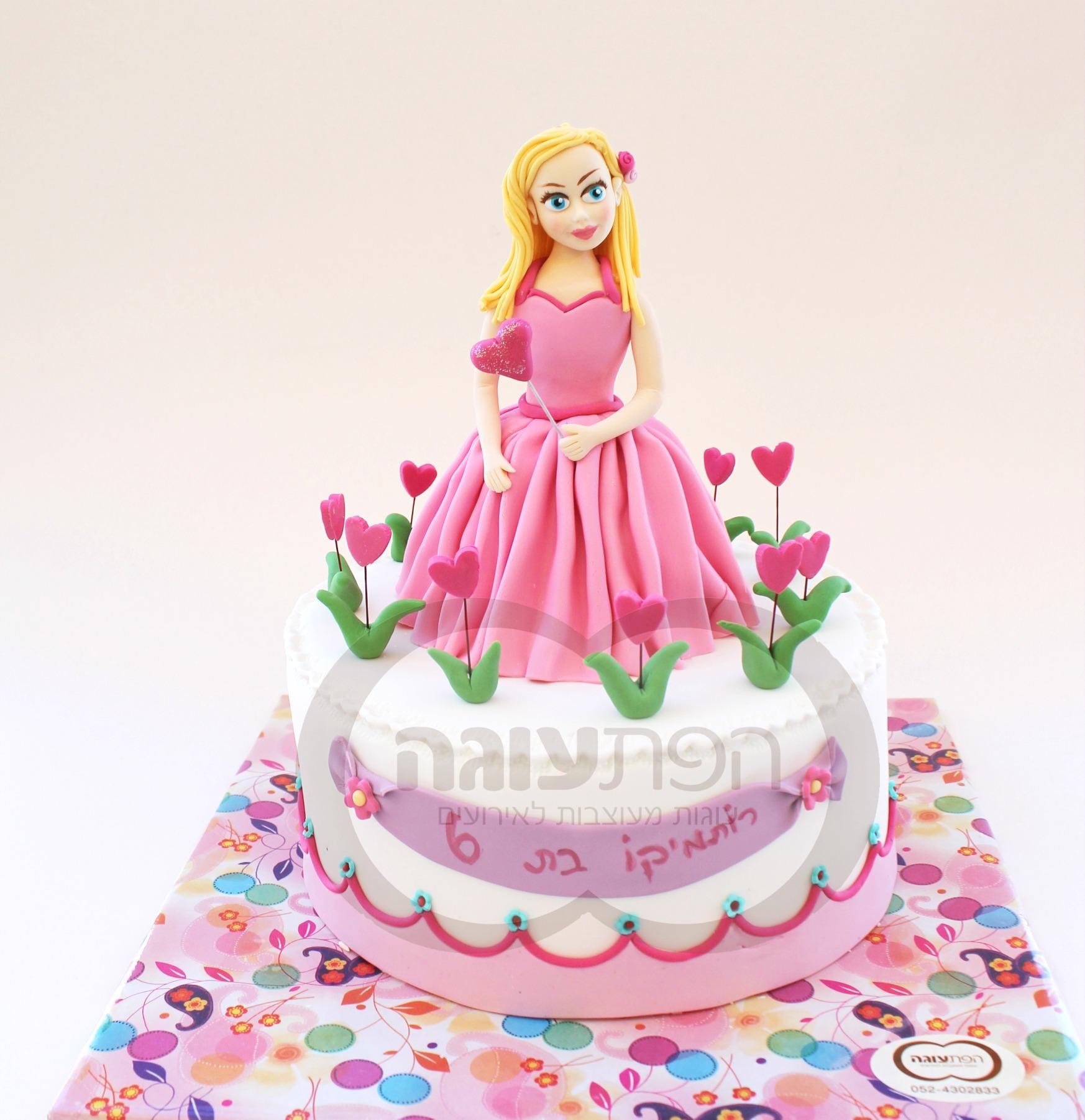 עוגת נסיכה מפוסלת