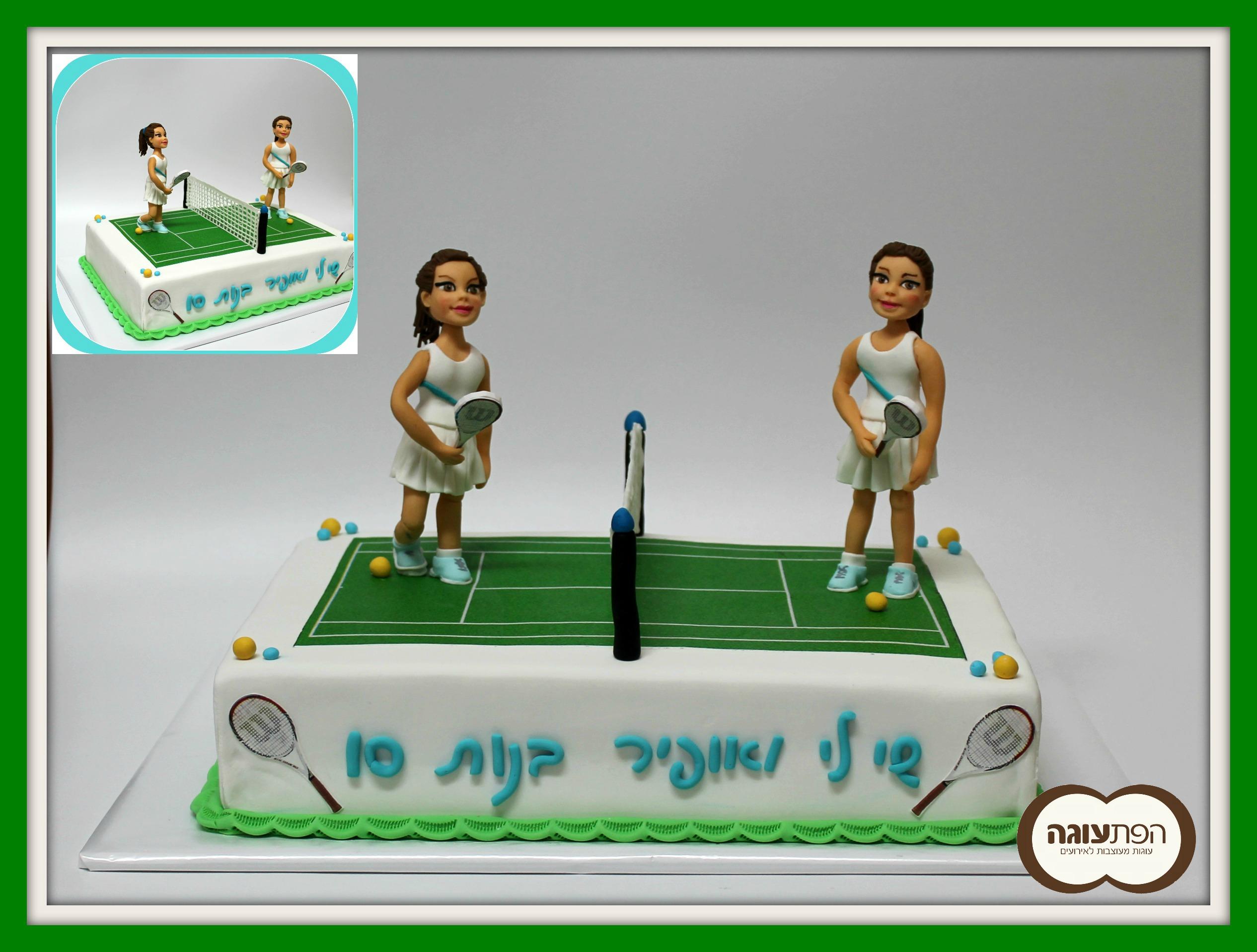 תאומות טניס 2015