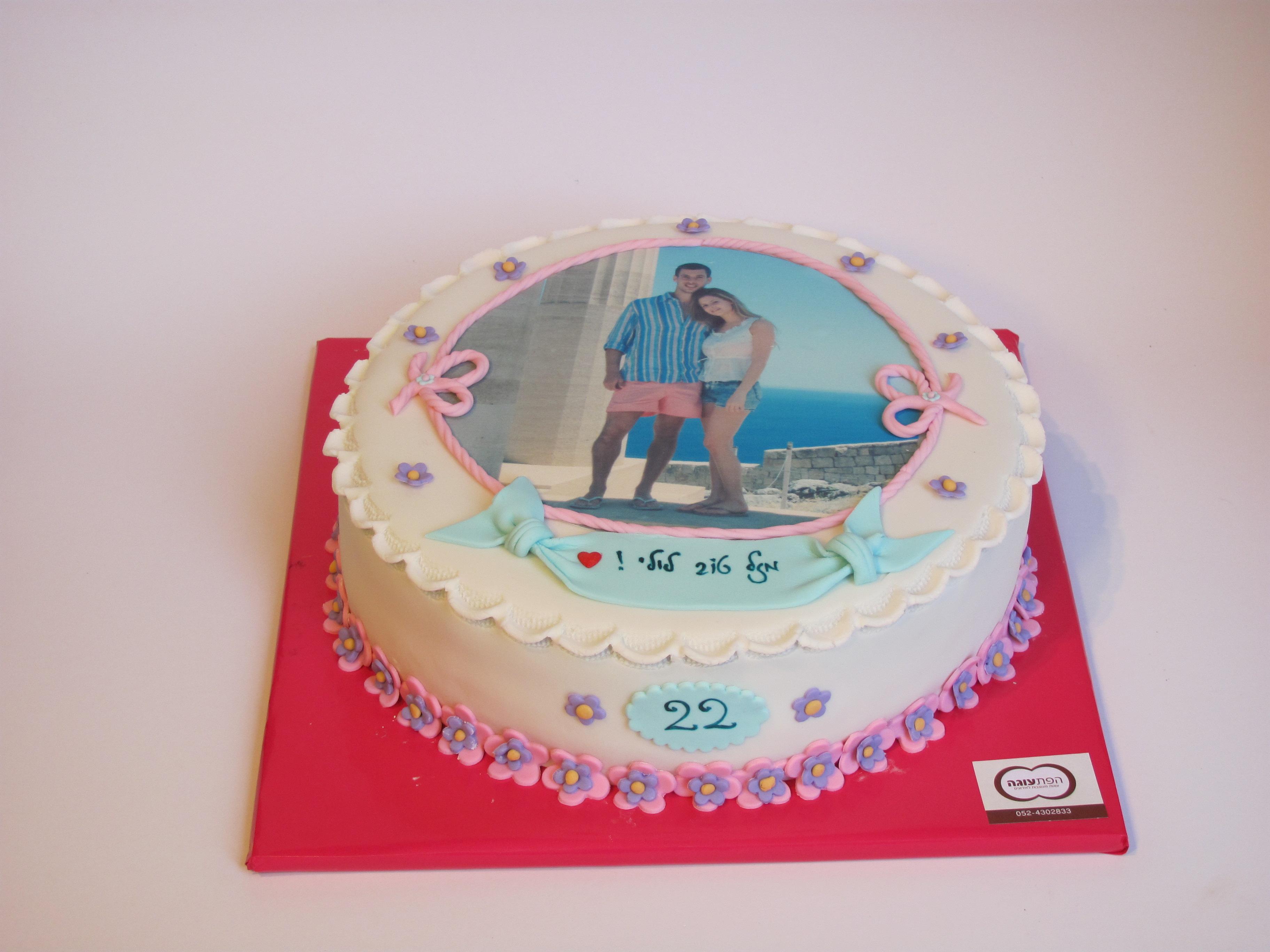 עוגה מודפסת זוג אוהבים