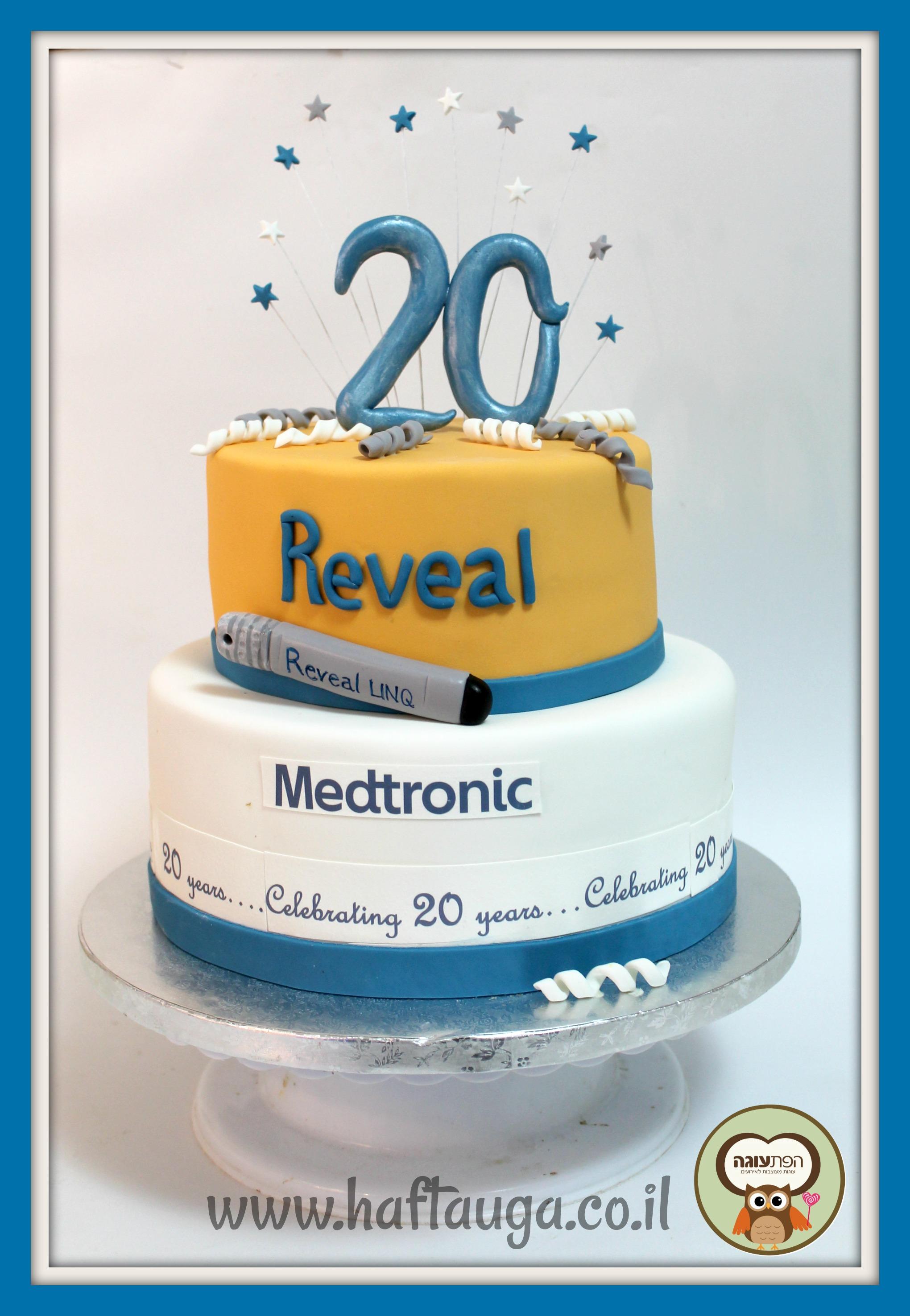 Medtronic 2018
