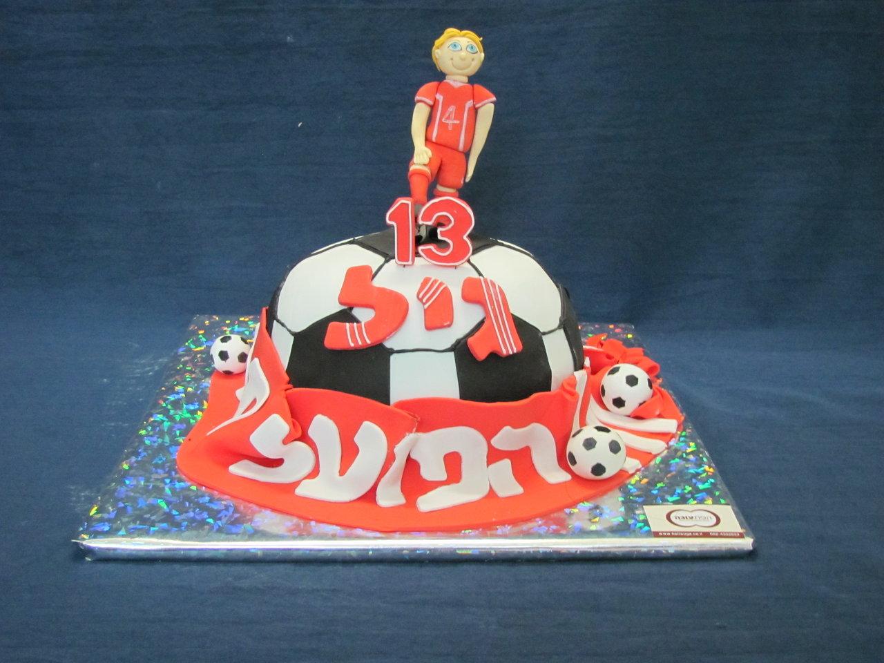 עוגת בר מצווה לגיל