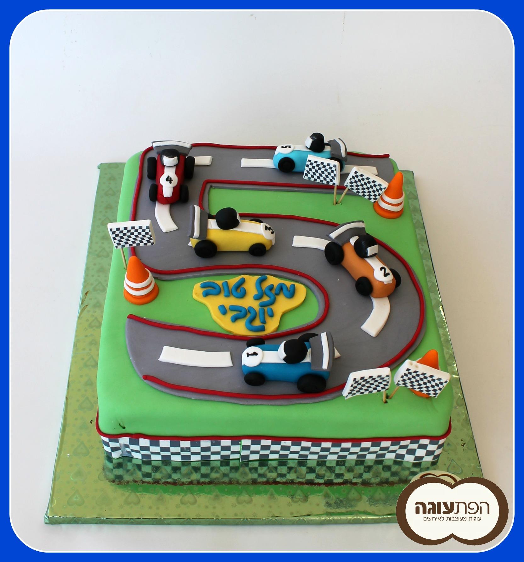 עוגת  מסלול מכוניות