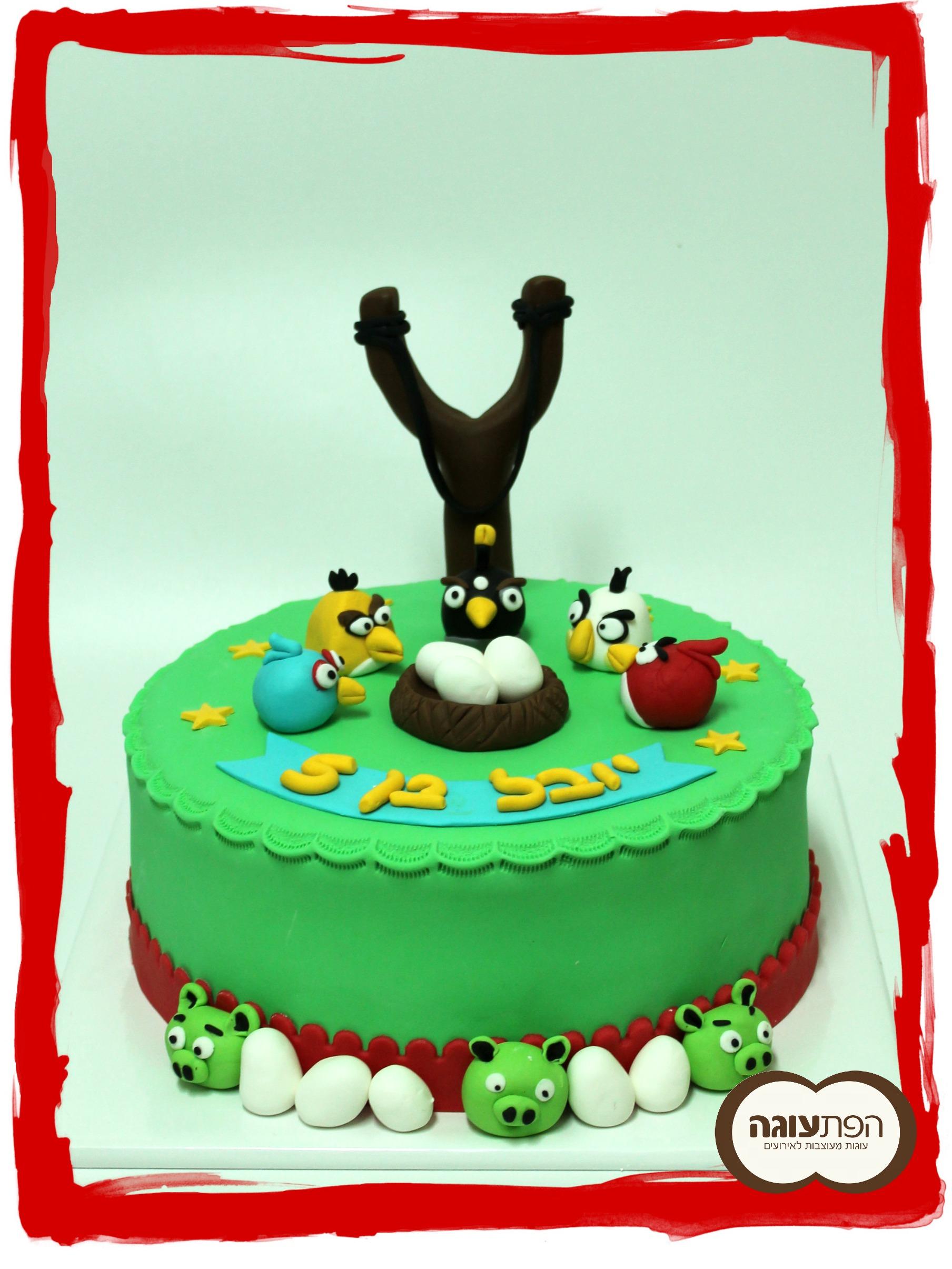 עוגת אנגרי בירדס 2015
