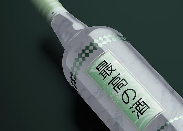 Wine_Bottle__Side_Mockups_5_W.png