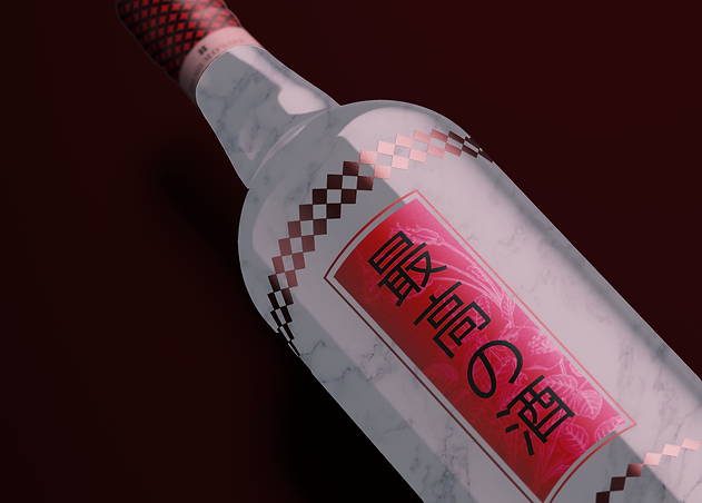 Wine_Bottle_Side_Mockups_2_W.png