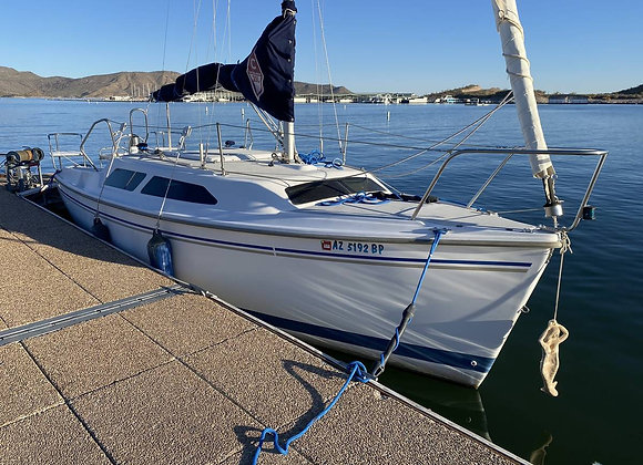 2007 CATALINA 250 WING KEEL