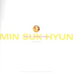 2006 Min sukhyun-Fabric Art, Lighting Exhibition.jpeg