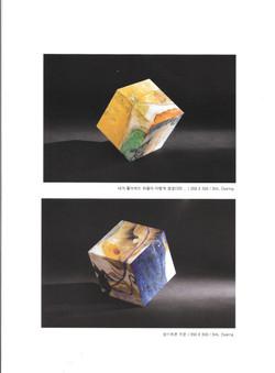 2007 Min sukhyun Dyeing modeling Exhibition.2