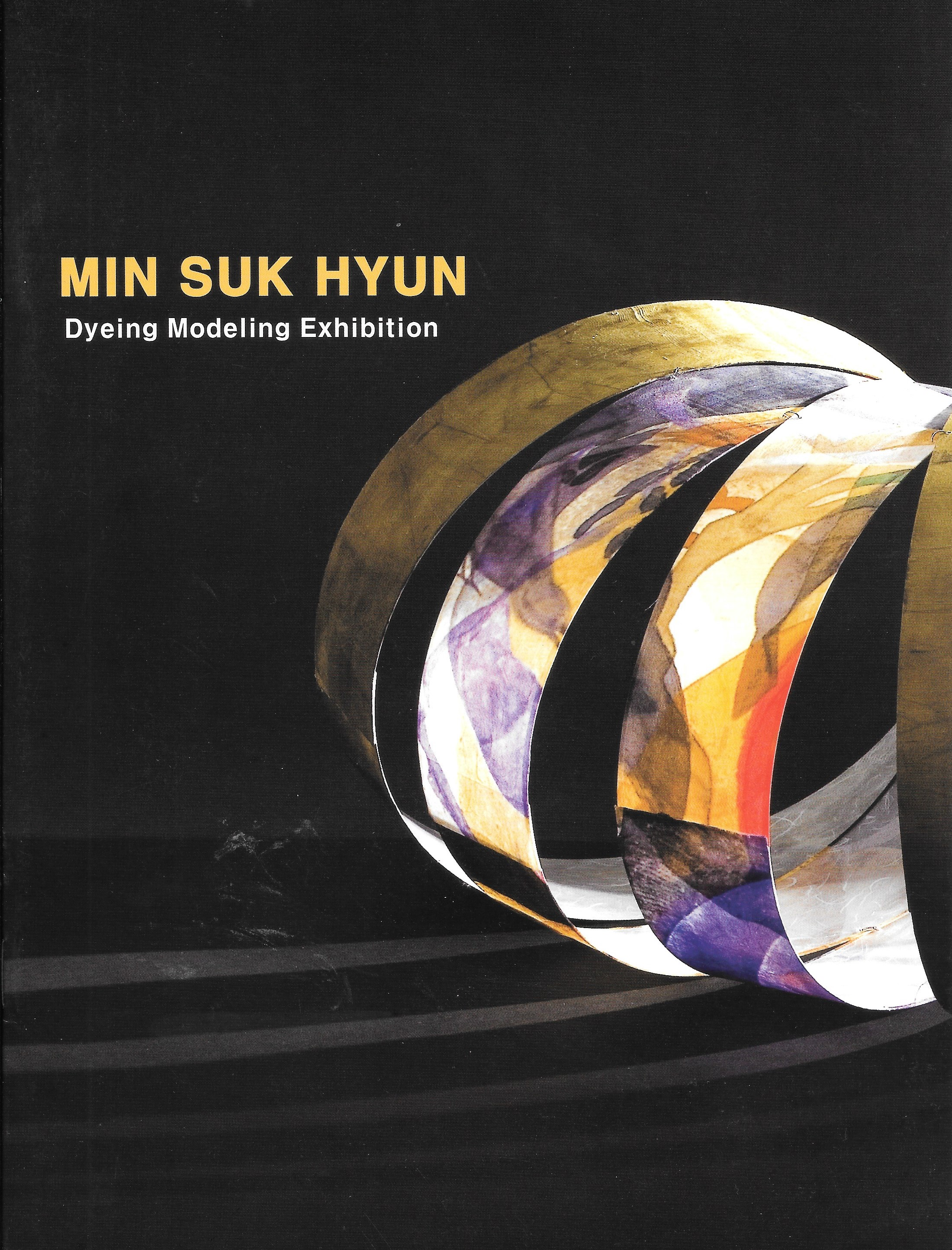 2007 Min sukhyun Dyeing modeling Exhibition