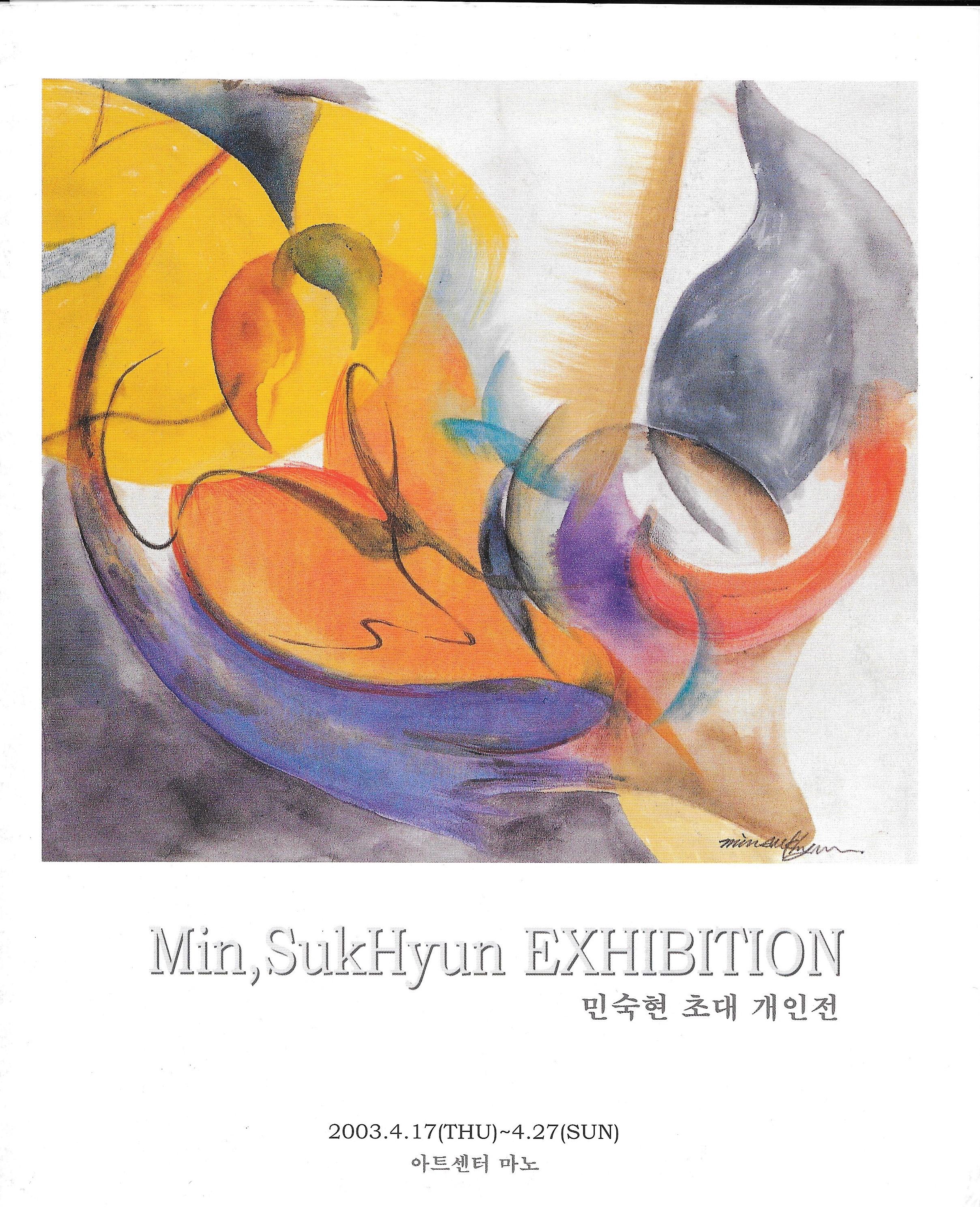 2003 Min, SukHyun Invitational Exhibition.(Art center Mano