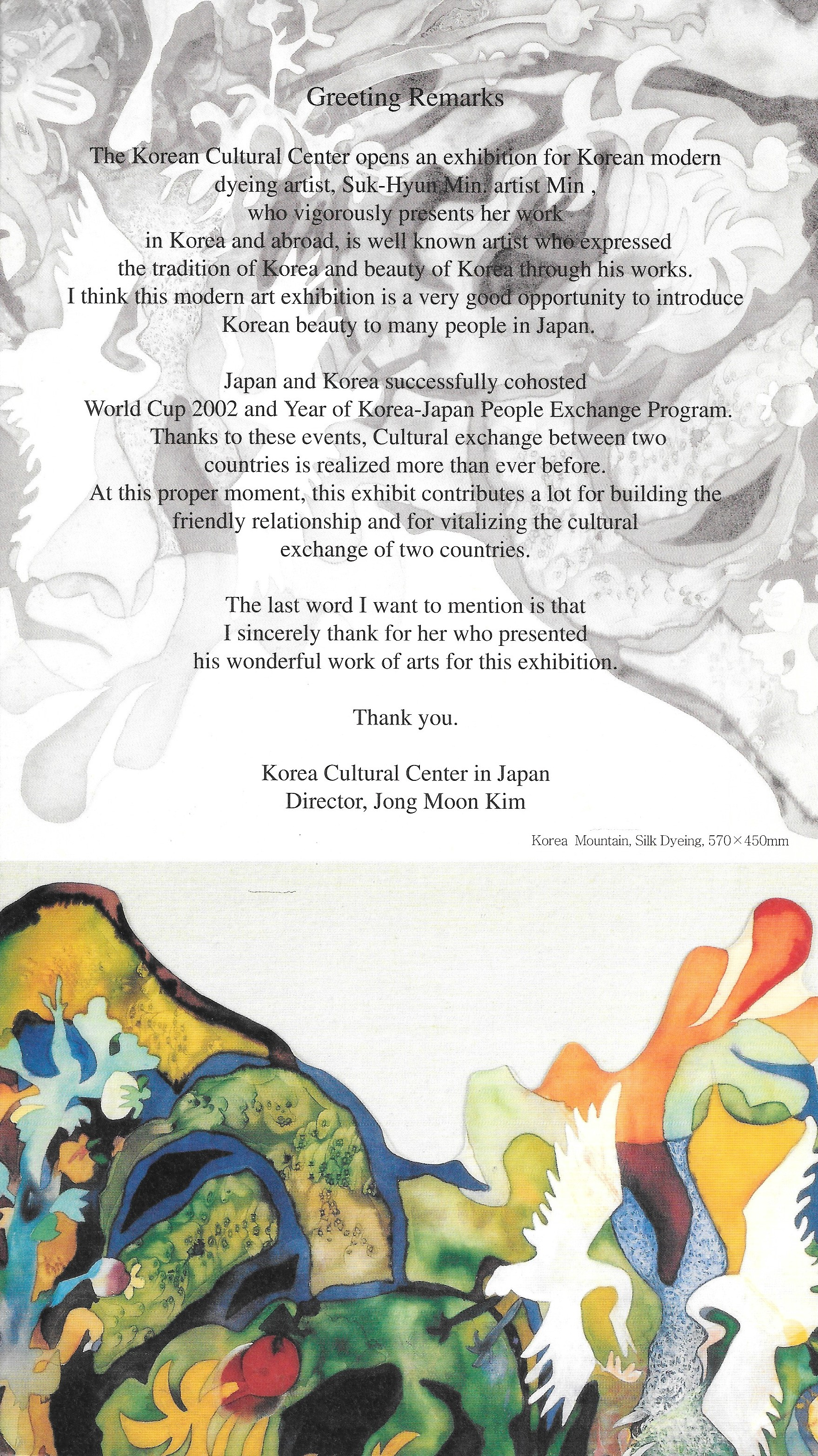 2003. korea culture center invitational Exhibition2