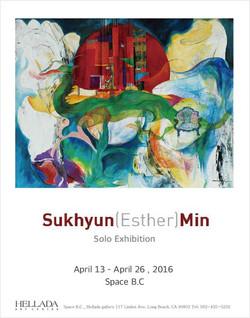 2016 Sukhyun(Esther)Min solo Exibition(Hella Artcenter)