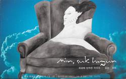 2011 Min sukhyun invitaional Exhibition