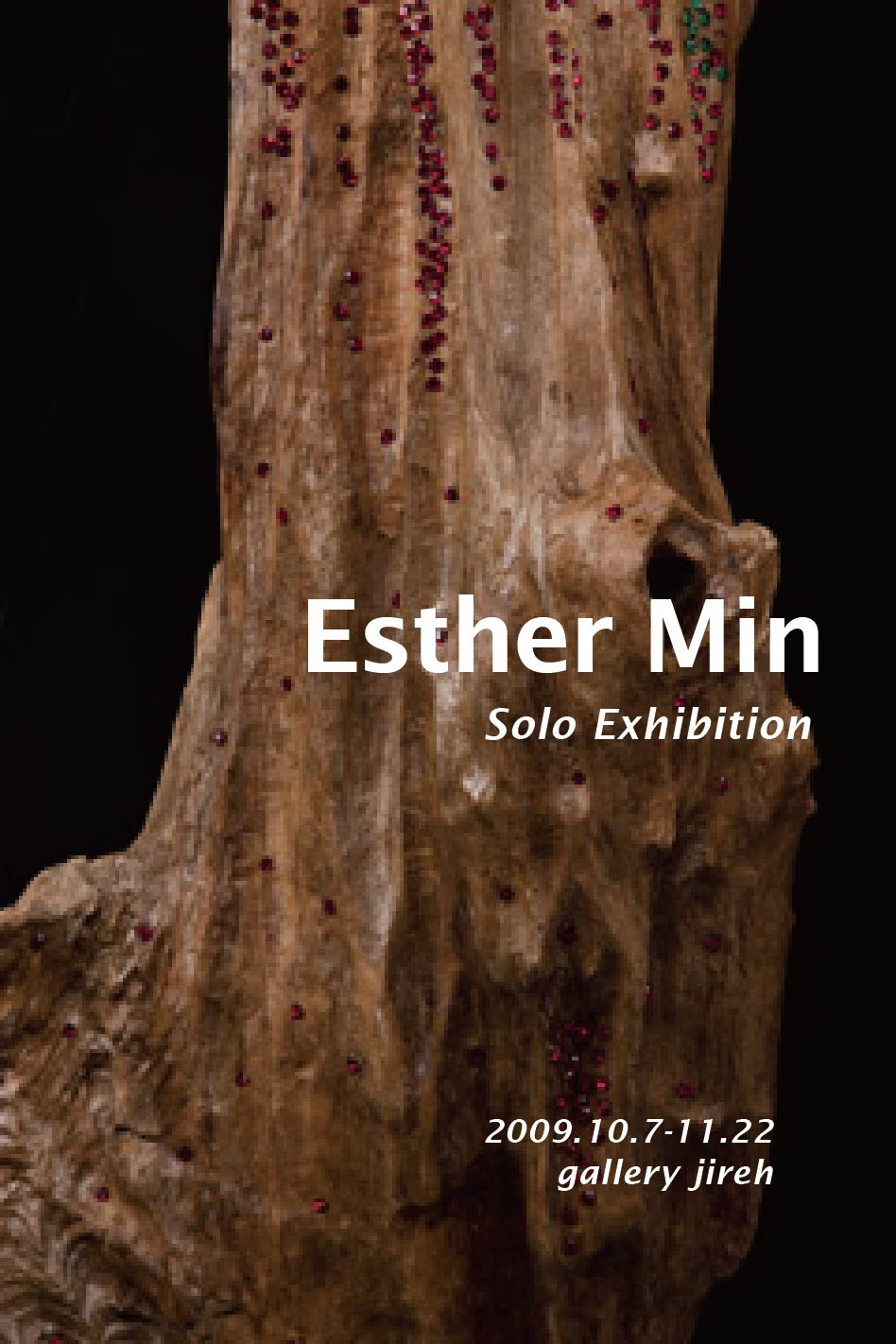 2009 Esther Min Exhibition (Gallery Jireh, Korea)