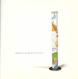 2002. Min sukhyun lighting Exhibition 2