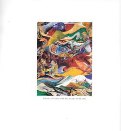 1999  Min sukhyun Exhibition1