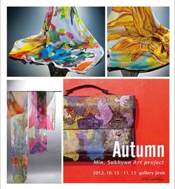 2012 Min, sukhyun art project