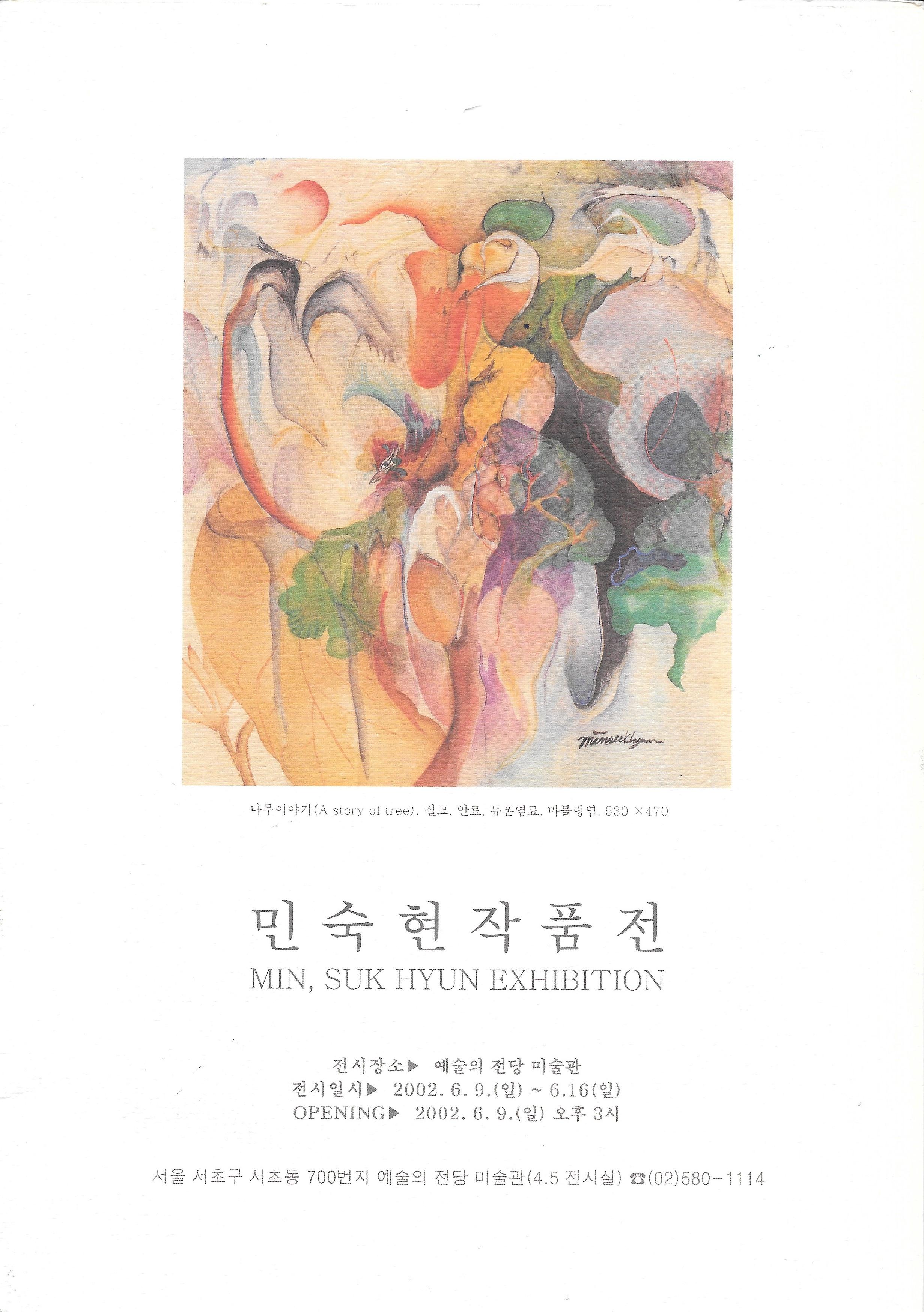 2002. Min sukhyun Exhibition