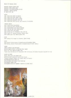 2009 Esther Min Exhibition (Gallery Jireh, Korea).3