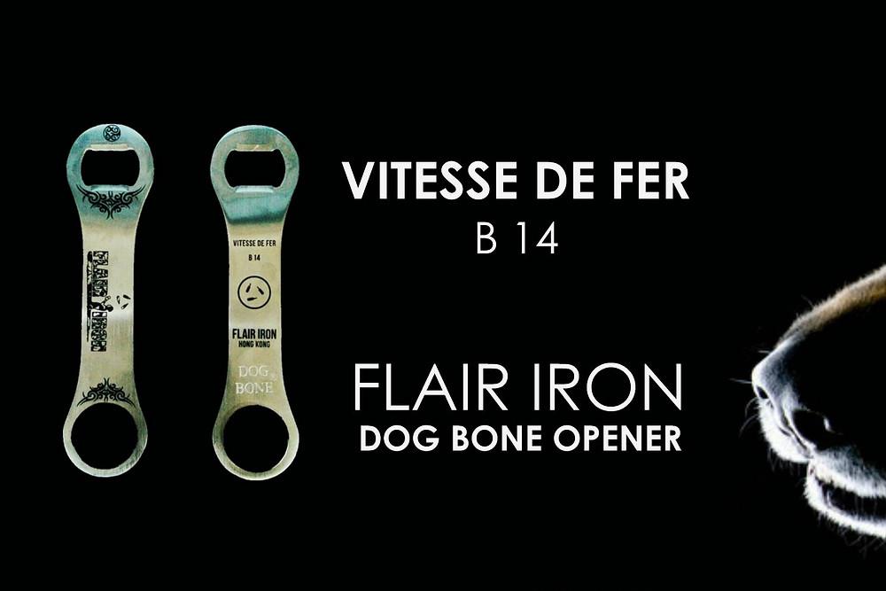 Dog Bone Opener 狗骨開瓶器